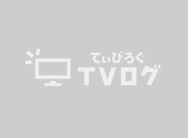 おっさんずラブ-in the sky-,5話